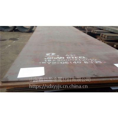 供应美标A36钢板 舞钢美标船板