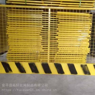 量大优惠 基坑护栏网 警示建筑护栏 基坑临边护栏 优质