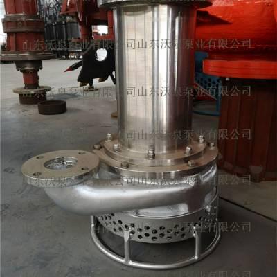 沃泉大功率抽浆泵 大颗粒砂石泵 潜水抽沙泵