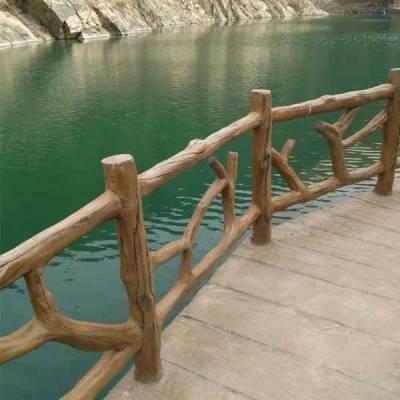 求购仿木栏杆-合肥仿木栏杆-济南神斧景观技术精湛(查看)