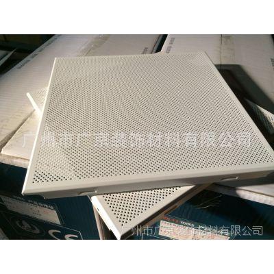 广州欧佰铝扣板直销  600mm铝方扣板  集成吊顶铝扣板