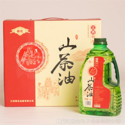 井冈山茶油福伦压榨一级野生茶籽油3L礼盒装油茶籽月子食用油
