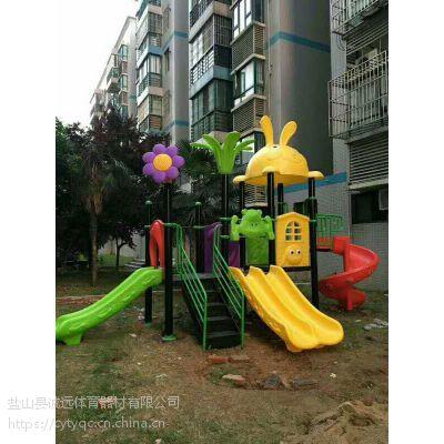 诚远儿童滑梯 滑梯价格 热线....