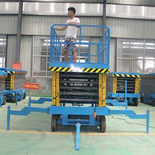 四轮移动剪叉式升降平台哪家好 优选航天机械6/8/10/12/14米移动式升降机