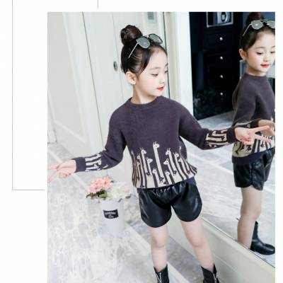 厂家直销秋季童毛衣外贸韩版套头圆领羊毛衫长袖卡通儿童毛衣5-10元微信红包扫雷群