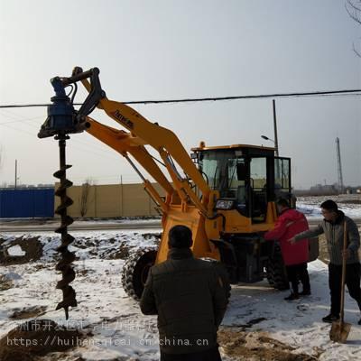 电线杆打桩机 铲车电杆打桩机 铲车电杆基础钻孔机 汇亨