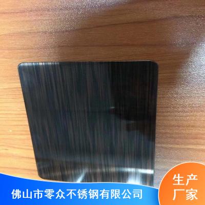 零众耐碱大理石纹不锈钢转印板_室内装修转印板市场价格