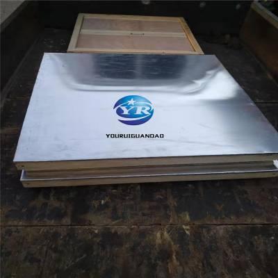 友瑞牌屋面检修孔12J204 里面人孔 铝板保温人孔750*750