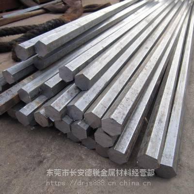 批发5250铝合金 5250铝板 5250铝材 5250铝棒材料