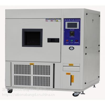 BND-500XD博纳德品牌氙灯老化试验机
