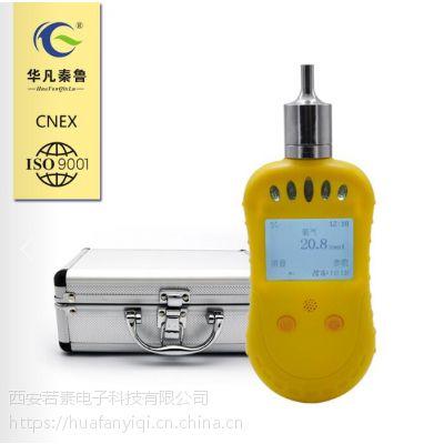 西安华凡HFP-1201BX便携式可燃气体检测仪
