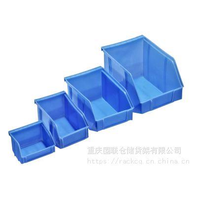 重庆固联车间用塑料零件盒生产厂家