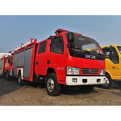 有CCC认证的东风2.5吨水罐消防车价格