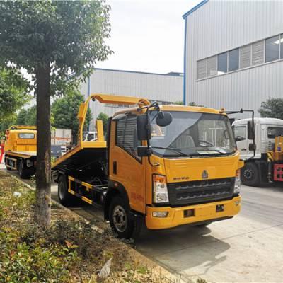 可用于城市交通清障的重汽豪沃蓝牌救援拖车多少钱