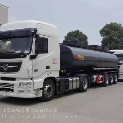 特运牌29立方亚硫酸运输罐式半挂车价格 耐腐蚀PE槽罐车