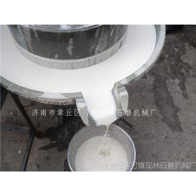 石磨豆浆机磨豆磨粉机 30cm石磨盘小石磨家用磨豆电动豆浆石磨