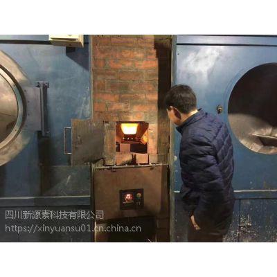 2019新配方_全面替代生物醇油_淘汰传统燃料_四川新源素科技