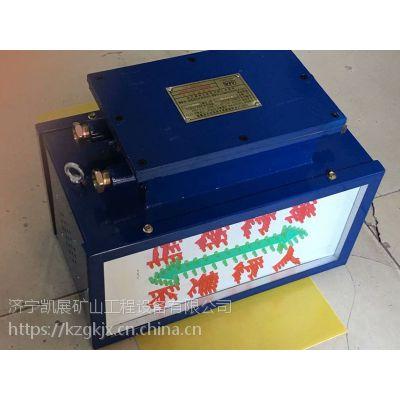凯展KXB127矿用本安型声光报警器-机车通过弯道,行人请注意 声光语音装置