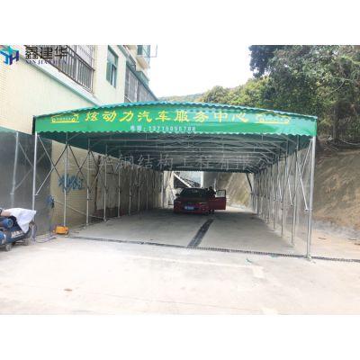 广州天河移动仓储雨篷定制厂家,电动推拉雨棚伸缩方便,活动雨蓬 布