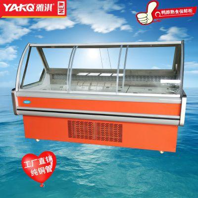 厂家直销雅淇品牌展示柜 冷藏冷冻柜 鸭脖熟食柜平移门