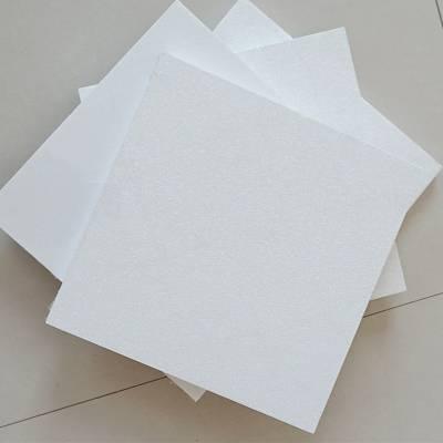 白色玻纤消音天花板批发价格 阻燃
