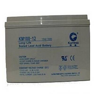 凯鹰蓄电池KM65-12 铅酸蓄电池 12V65AH一手货源价格优势突出