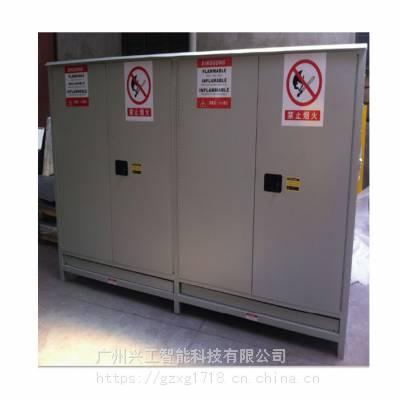 步入式户外危化品安全储存柜