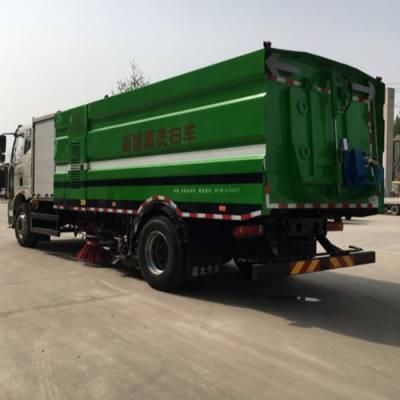 人行道洗扫车 市政洗扫车性能稳定 远大汽车 5吨洗扫车2020年款