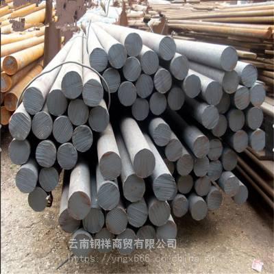 昆明45#圆钢销售价格 100*6000mm碳素结构钢 质量好
