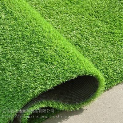 幼儿园草坪 幼儿园户外仿真草坪 人造草坪 假草坪 绿化围挡草坪