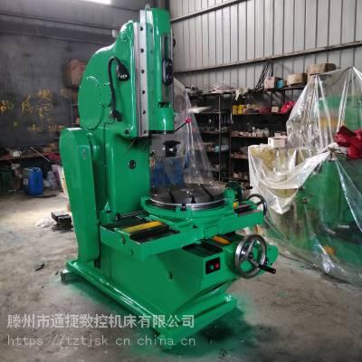 厂家直销插床 B5032 多功能插床 机身性能稳定