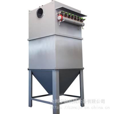 除尘设备直销宁创 工业燃烧锅炉耐高温布袋除尘器 电磁脉冲式除尘器