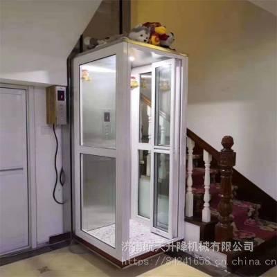 湖州航天直销家用液压电梯 小型升降机 电动液压升降平台 坚固耐用