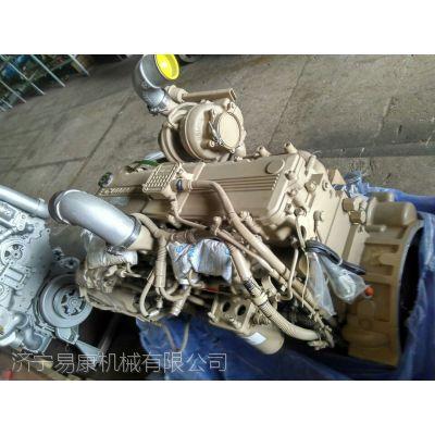 山重建机JCM936D挖掘机康明斯QSC8.3大修四配套5472927多少钱