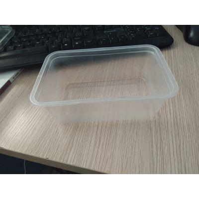 鑫邦厂家直销cpp食品塑料盒,耐高温塑料碗