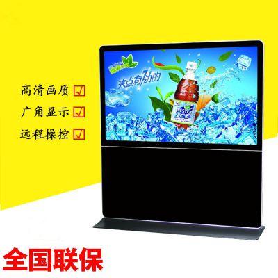 江苏65寸立式横屏广告机 高清LED立式横屏触摸一体机