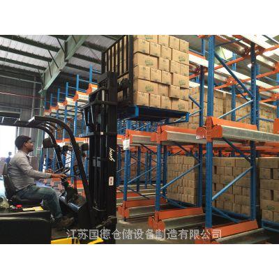 贵州穿梭式货架方案设计 货架定制厂家——国德货架