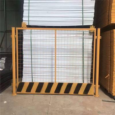 网片基坑护栏网 坑道维护隔离栅 基坑四周护栏网