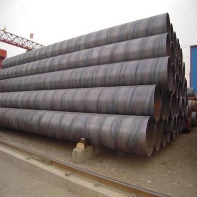 生产Q235B螺旋钢管 广州螺旋钢管厂 佛山钢管厂 螺旋管防腐 螺旋管加工