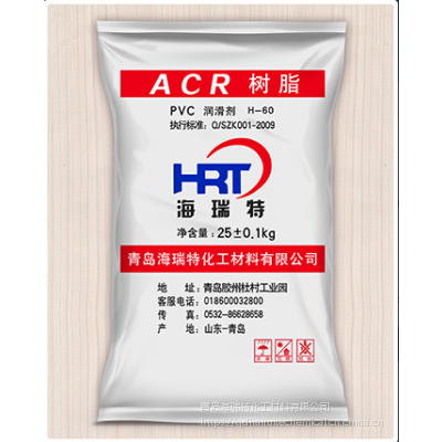 厂家直销 润滑剂 H-60