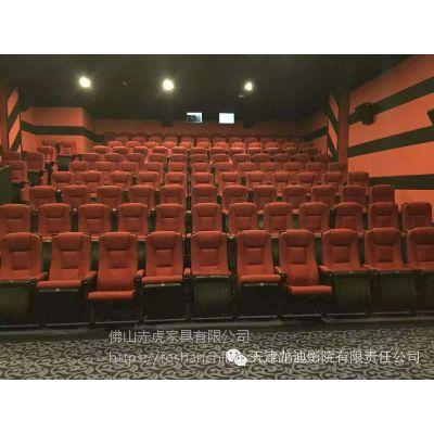 赤虎热销布艺CH-806影院椅 多功能厅座椅