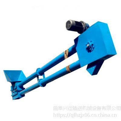 链片式粉体输送机 管链输送机生产厂家