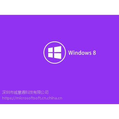 微软产品版权解决方案 windows 中文专业版