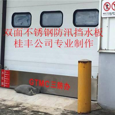 防汛挡水板地铁防洪专用挡水板批发价格