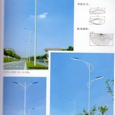 供应北京房山区青龙湖道路太阳能灯具