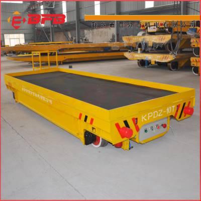 河南知名电动平车生产厂家直销 KPDZ低压轨道供电型轨道运输平板车价格优惠