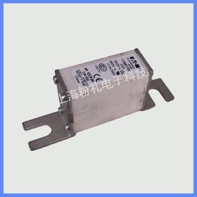 170M0165 170M0164 巴斯曼BUSSMANN熔断器原装直销保险丝