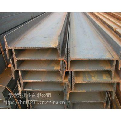 低合金工字钢 Q345B 国标工字钢