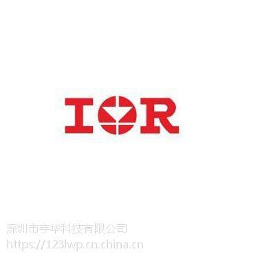 IRFR5305TRPBF TO252 50V 31A 场效应管 代理IR 原装正品!支持样品!