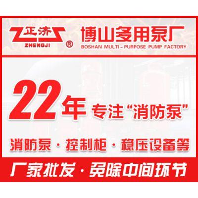 巡检柜收费标准-枣庄巡检柜-专业消防巡检柜
